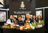 Thank you for visiting us at Anuga 2017